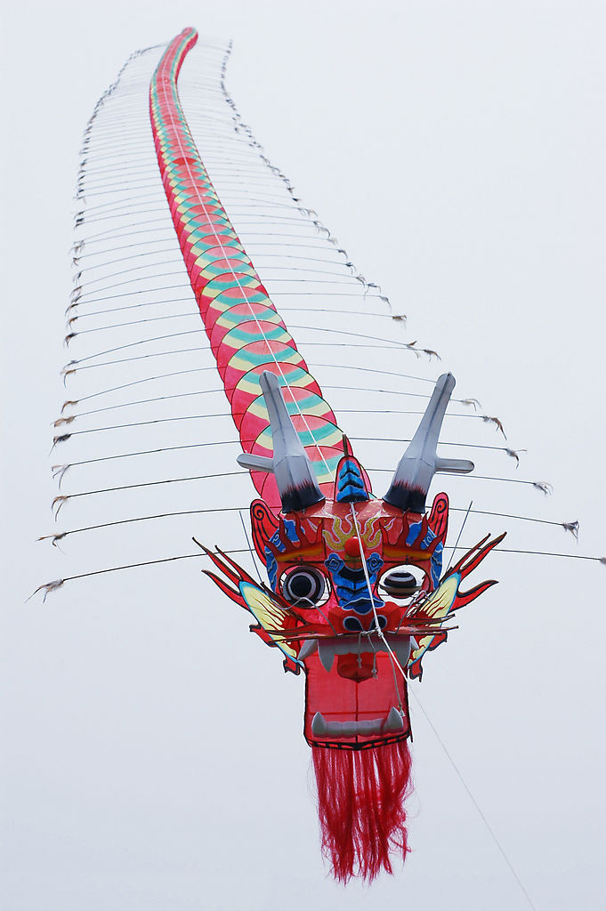 Новый год по-китайски - Форум