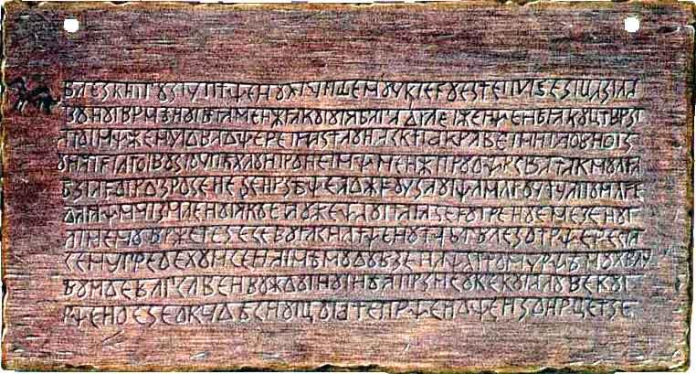 самая древняя книга на земле википедия посмотреть видео