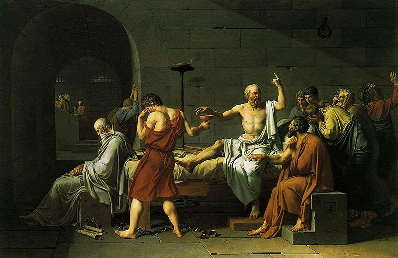 Платон отношение к рабам