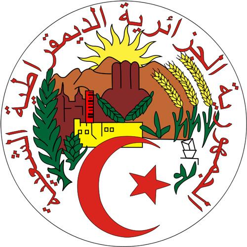 энциклопедия для детей: Алжир