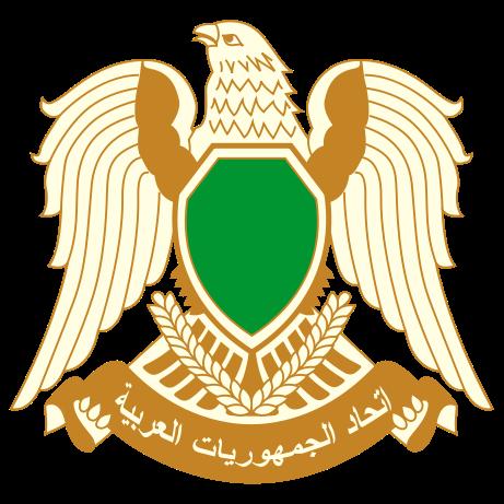 Ливийский герб арабский язык شعار