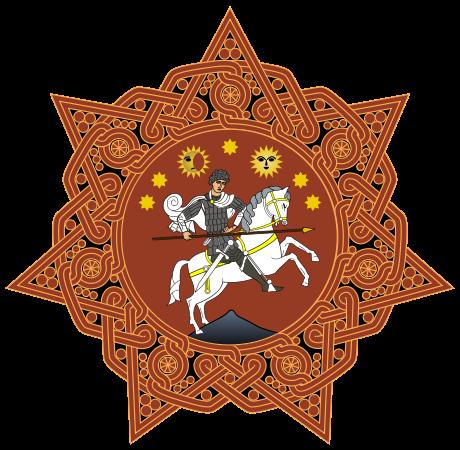 герб стамбула