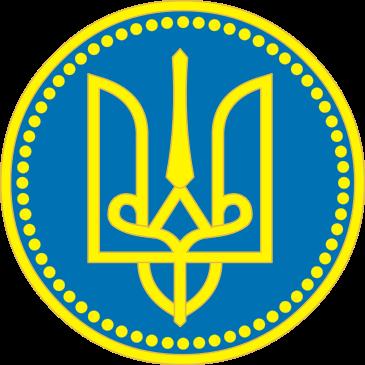 украинский флаг и герб