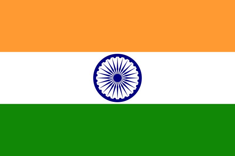 Ге�б и �лаг Индии