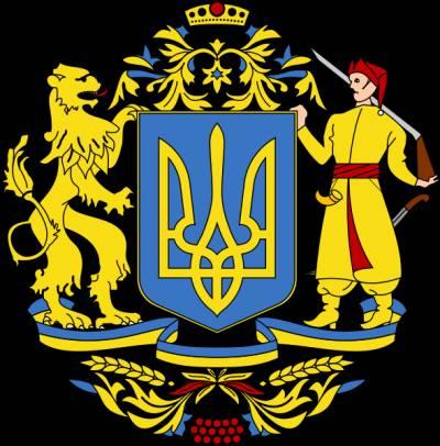 Украинский язык  Википедия