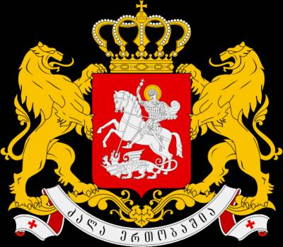 герб и флаг грузии
