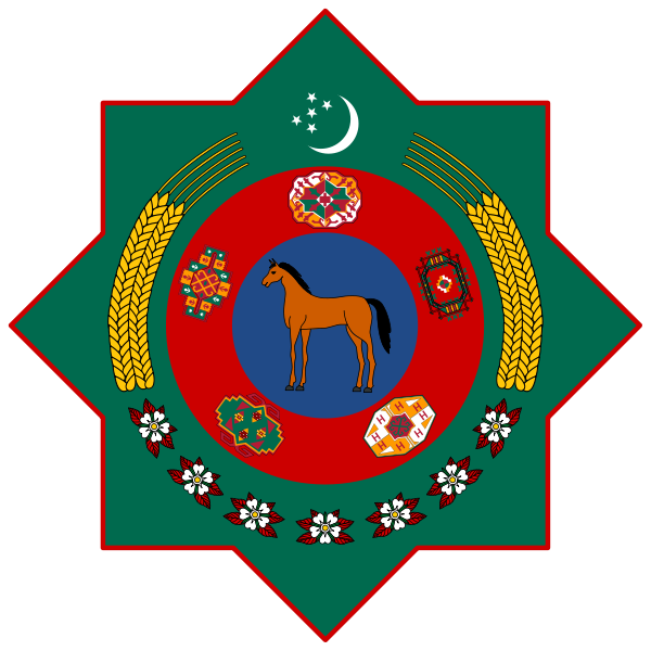 Герб Туркмении
