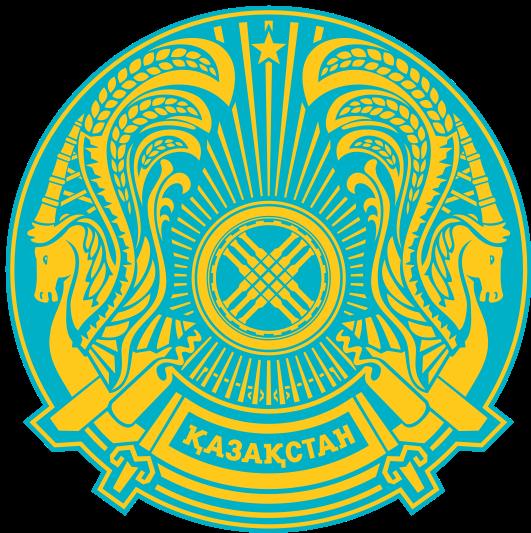 Герб Казахстана
