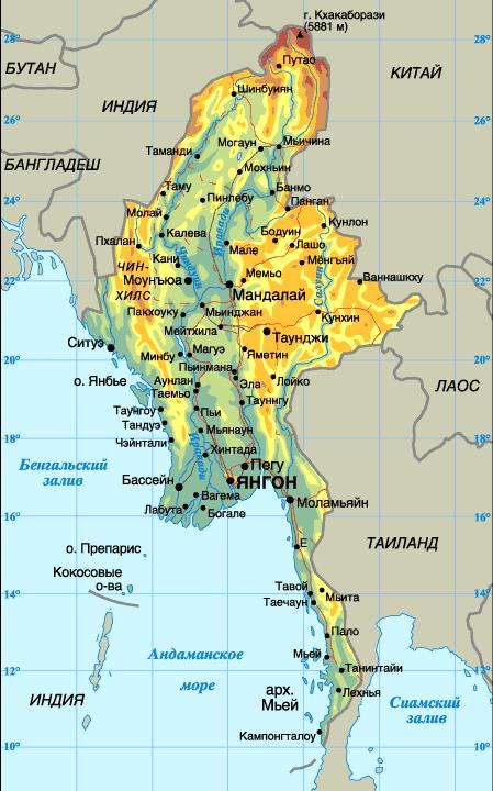 Мьянмы где находиться