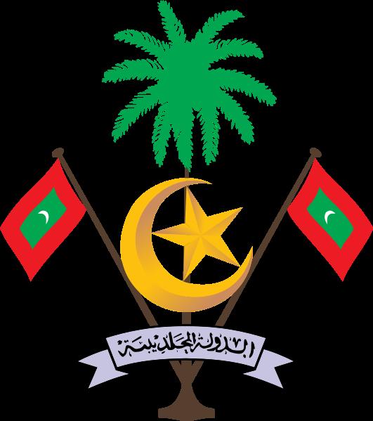 Герб и флаг мальдив