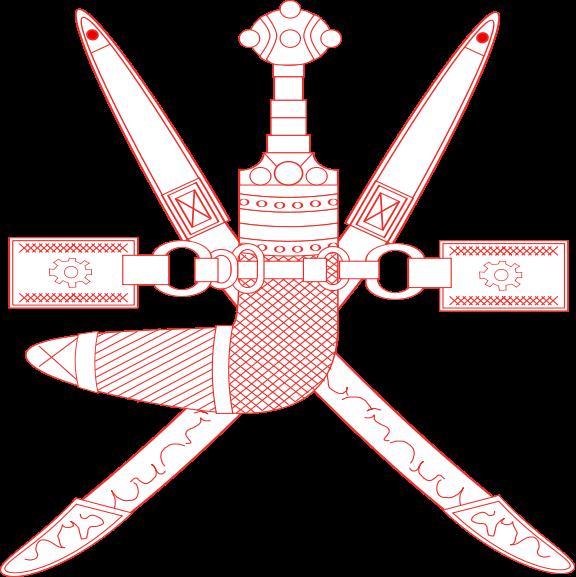 Герб Омана