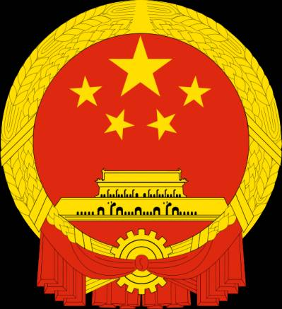 герб и флаг китая