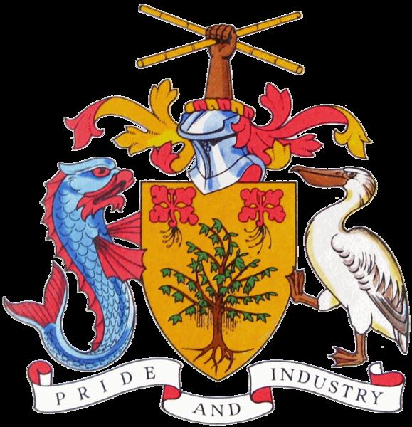 Герб Барбадоса