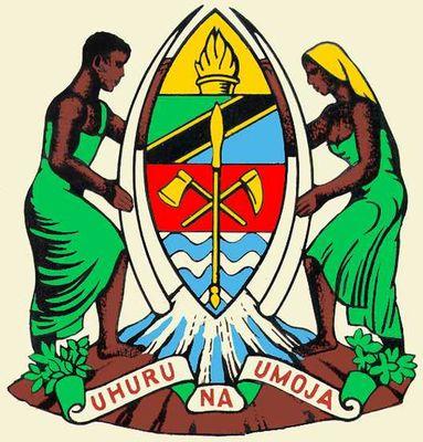 Уганда герб двести тенге